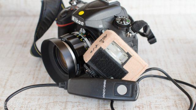 デジタルカメラのオプション機材