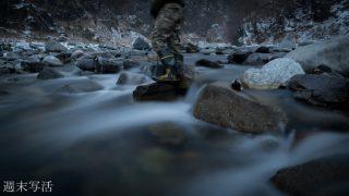 AF-S NIKKOR 20mm f/1.8G EDで撮影した川