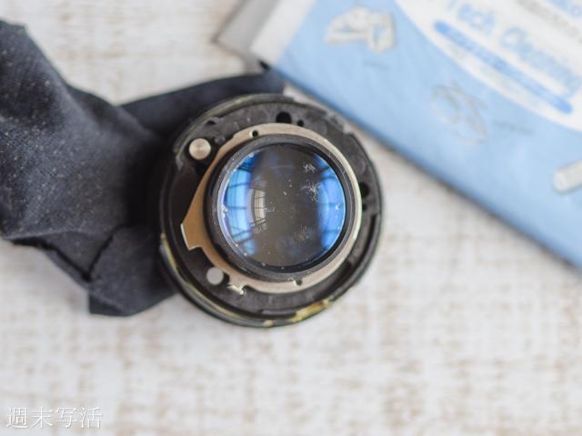 キャノンFD50mmF1.8の分解写真
