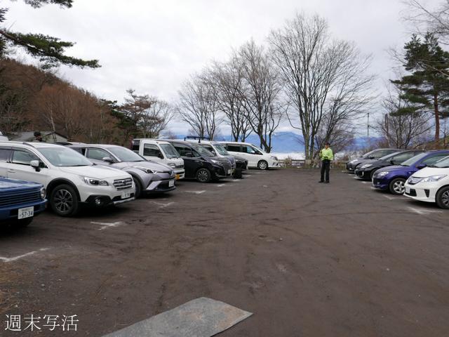 天狗温泉駐車場の写真