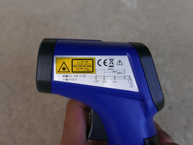 放射温度計のレビュー