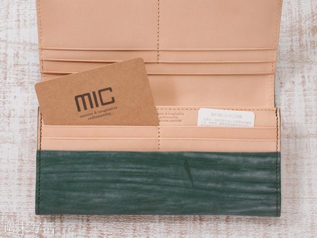 micの革財布をレビュー
