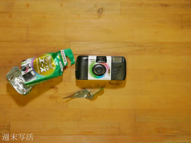 使い捨てフィルムカメラの写真