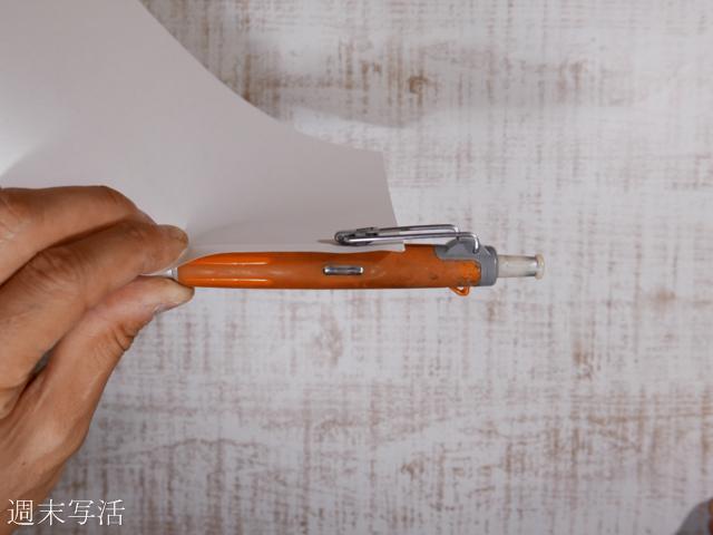 ノック加圧式ボールペン「エアプレス」の画像