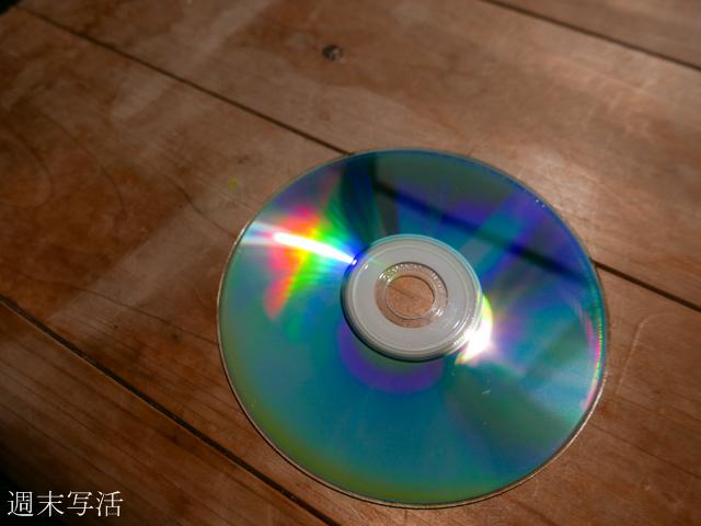 CDで虹をつくる