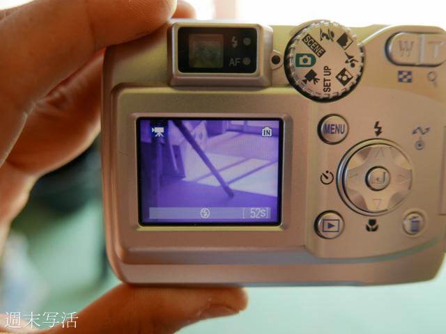 赤外線改造カメラ