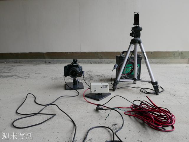 自動撮影装置