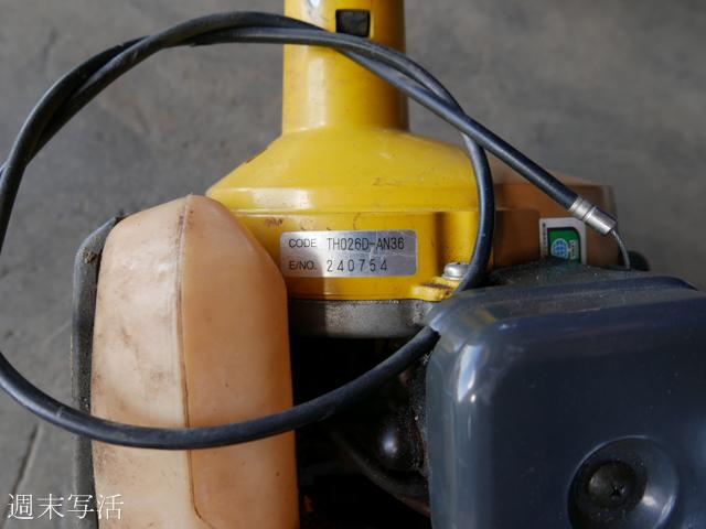 草刈機のエンジン型式