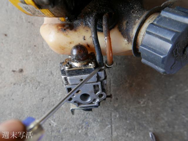 草刈機エンジンキャブレター