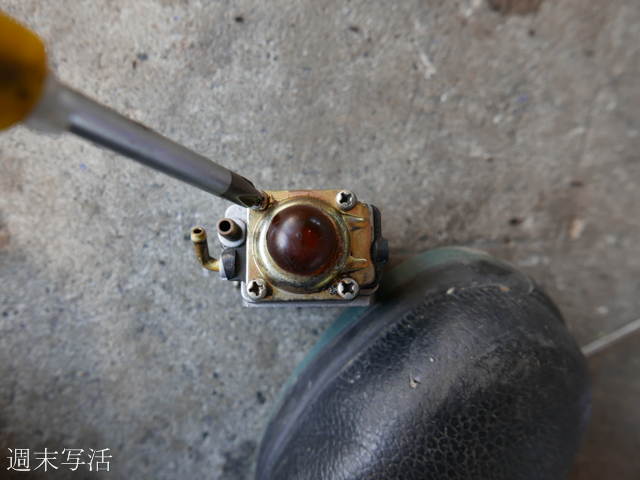 エンジンキャブレタープライマリーポンプ交換