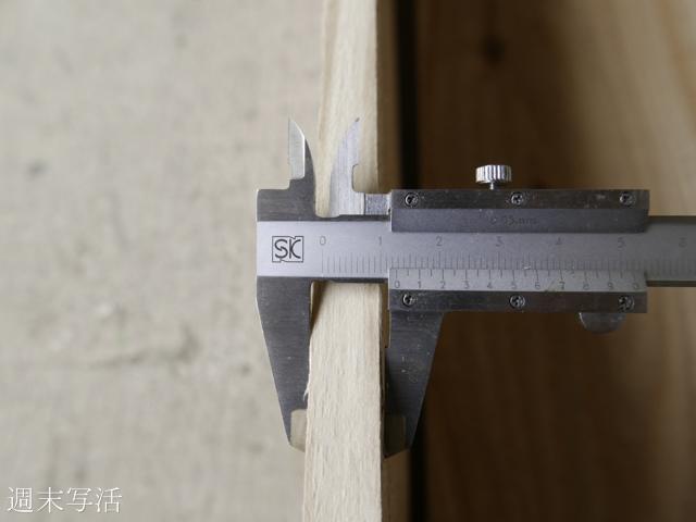 杉板12mm