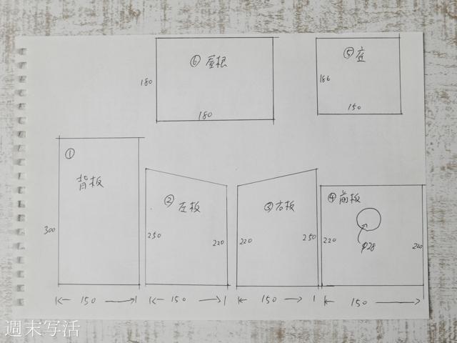 シジュウカラ巣箱の図面