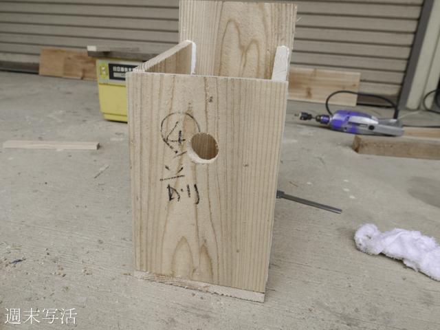 巣箱作り方