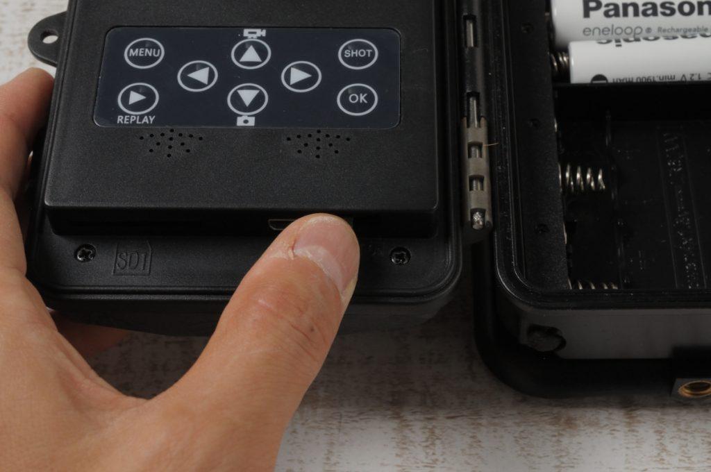 トレイルカメラ電源スイッチ