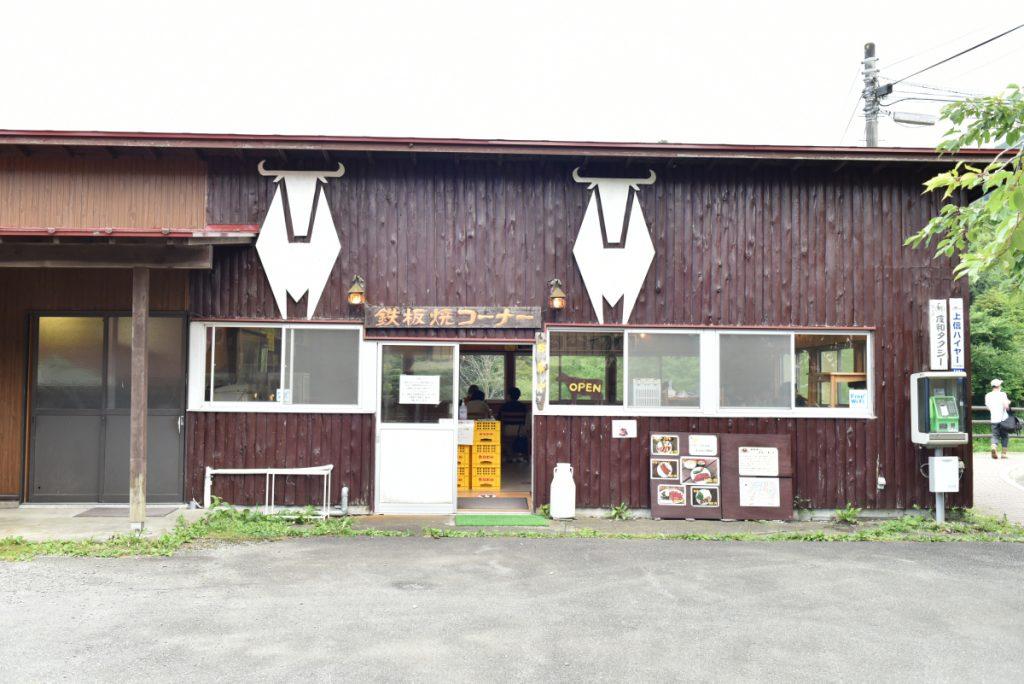 神津牧場の鉄板焼き